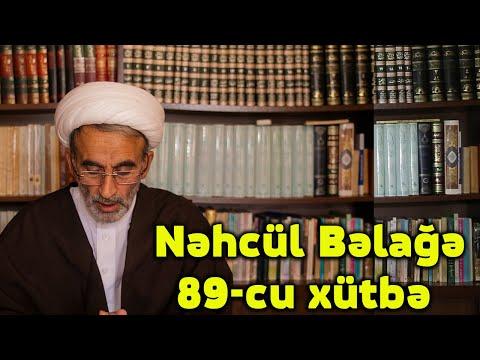 Hacı Əhliman Nəhcül Bəlağə 89-cu xütbə (Günahların nəticəsində ruzunuz azalar)