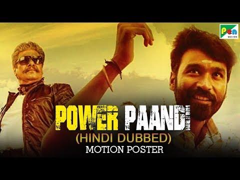 power-paandi-(dum-lagade-aaj)-hindi-dubbed-motion-poster- -dhanush,-rajkiran,-madonna-sebastian