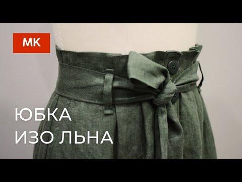 Как сшить юбку из льна