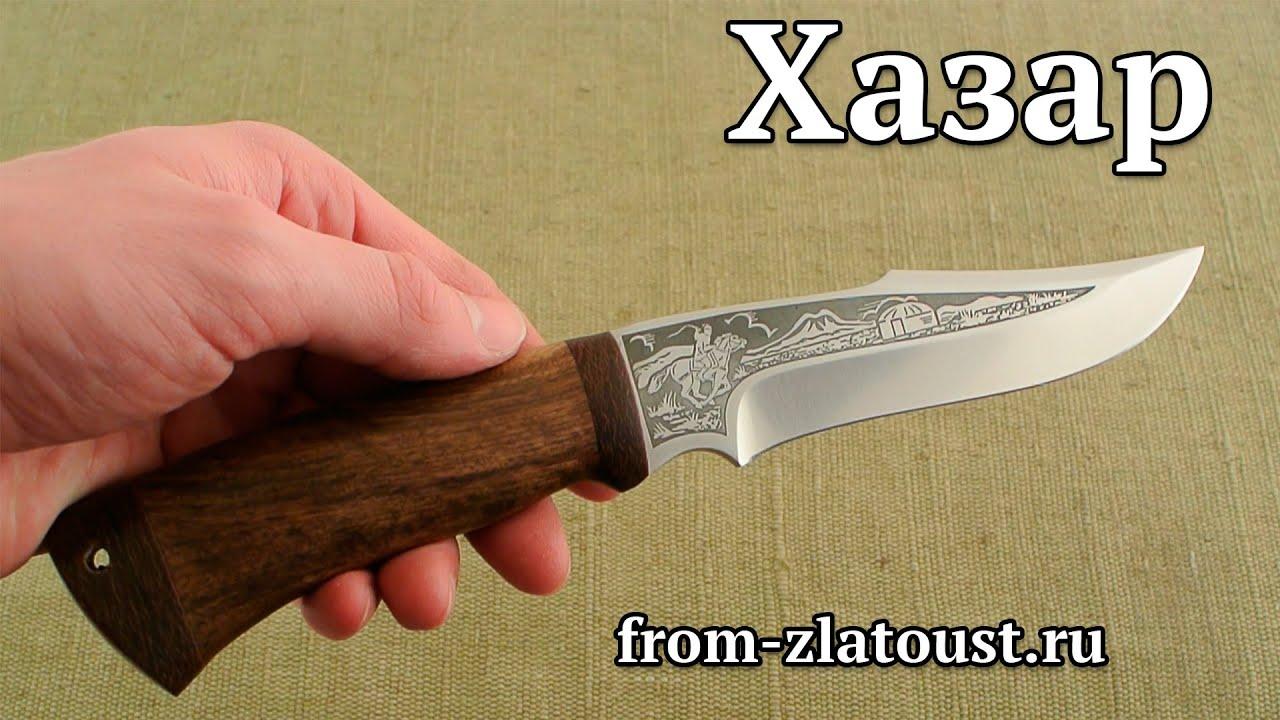 Сейчас мир ножей поражает воображение своим богатством. Помочь вам выбрать и купить свой качественный нож – в этом мы видим свою задачу.