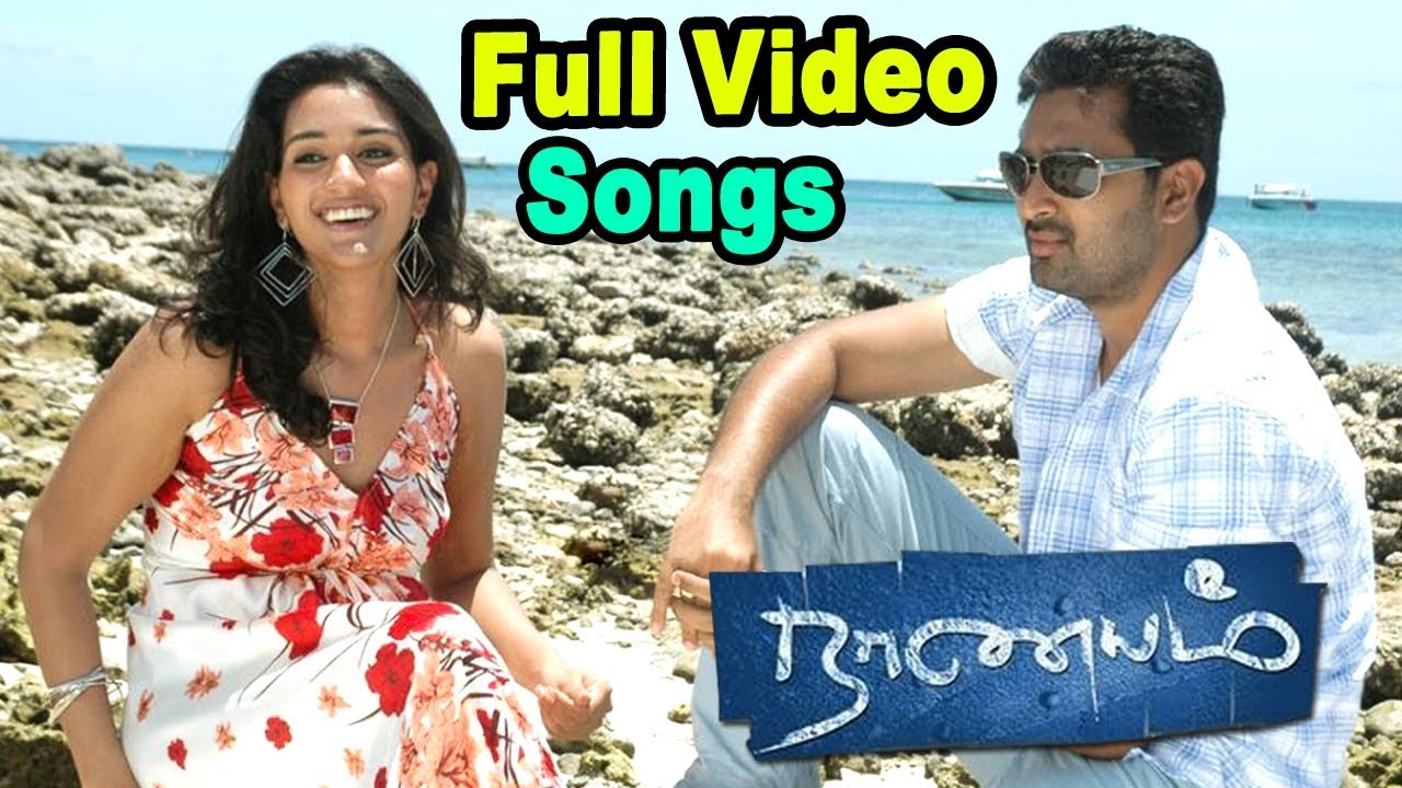 nanayam tamil movie video song download