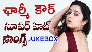 Charmy Kaur Super Hit Songs Jukebox || Charmy Kaur All Time Hits Collection