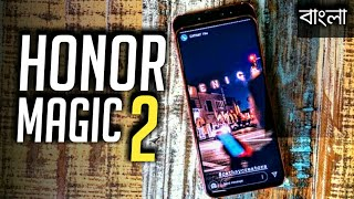 HONOR MAGIC 2 - Specification & Features 🇧🇩