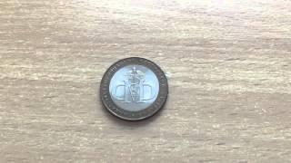видео 10 рублей Министерство финансов Российской Федерации