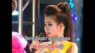 Khmer Song-Som Moel Chet Sin-SreyMao.mp4