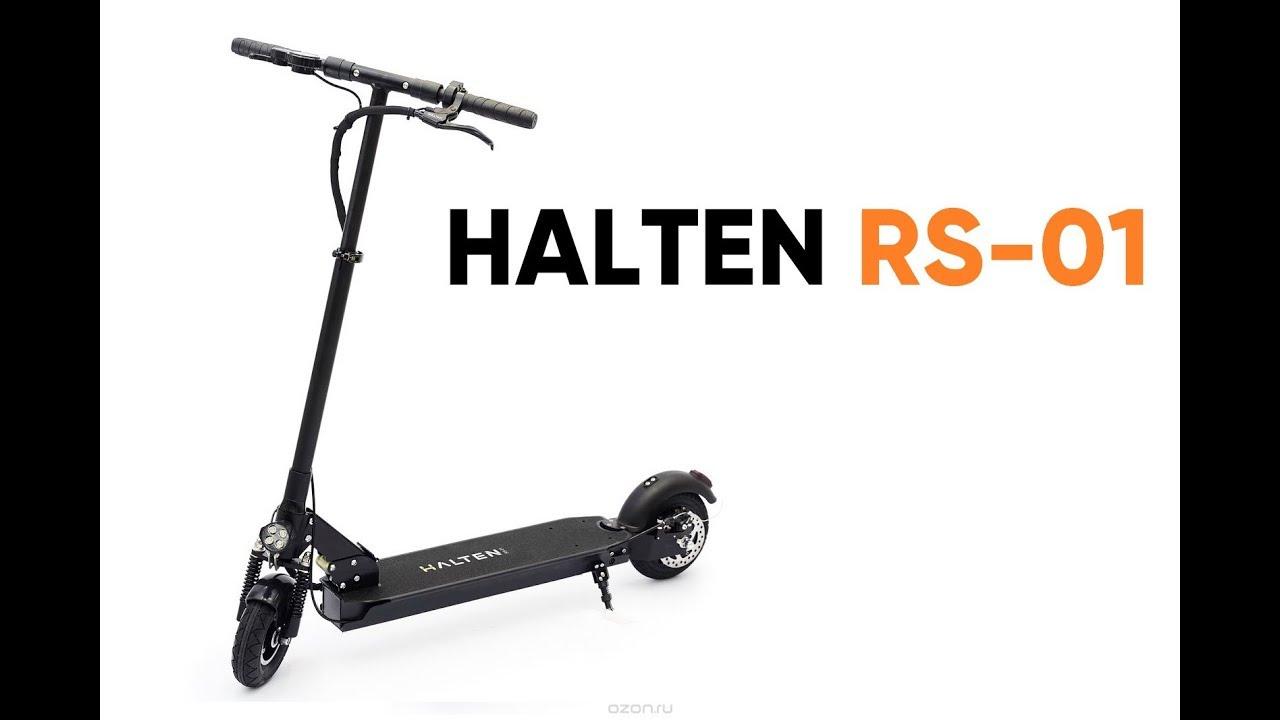 Электросамокат HALTEN RS-01 Promo