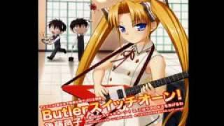 後藤邑子 - Butlerスイッチオーン!