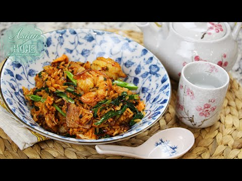 Ultimate Spicy Fried Rice Recipe : How to Make Spicy Fried Rice Like a Boss! : Asian at Home