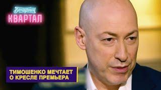 Юмористическое шоу Дмитрия Гордона | Новый Вечерний Квартал 2021