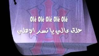 عودة المارد كاريوكي التراس اهلاوي 2010