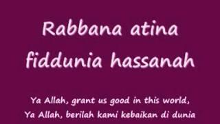 Dunia Akhirat (Lyrics) - Dian Pramana Putra.wmv
