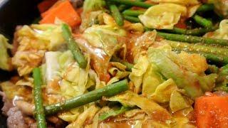 Laid Back Cooking : Miso Goma Veggy Pork