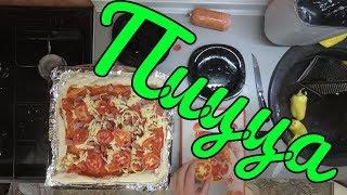 Домашняя пицца с помощью хлебопечки Panasonic