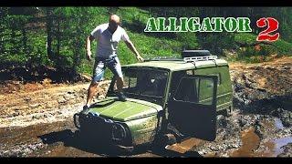 Внедорожник За 20 Тысяч. Alligator Утоплен