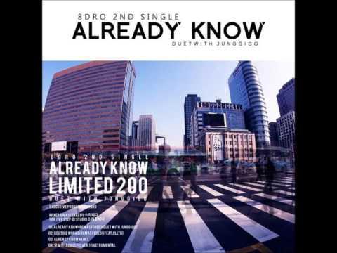 팔드로 (8Dro) - 알아 (Already Know) (feat. Junggigo)