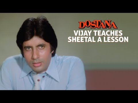Dostana (1980) - Full Movie | Part 2 | Amitabh Bachchan, Shatrughan Sinha, Zeenat Aman