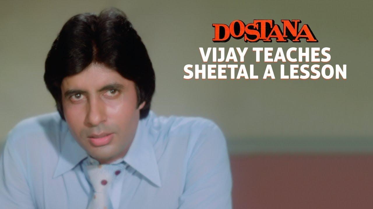 Vijay teaches Sheetal a lesson | Dostana (1980) | Amitabh Bachchan,  Shatrughan Sinha, Zeenat Aman