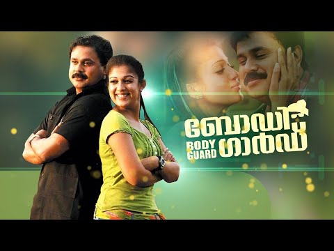 body guard malayalam full movie amrita online movies amrita tv malayalam film movie full movie feature films cinema kerala hd middle trending trailors teaser promo video   malayalam film movie full movie feature films cinema kerala hd middle trending trailors teaser promo video
