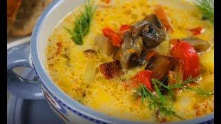 Шикарный Суп с Грибами без мяса ! Наваристый, ароматный, безумно вкусный