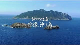 古事記日本神話の故郷は玄界灘の島々だった! 平成30年12月10日KBCラジオ放送 その1