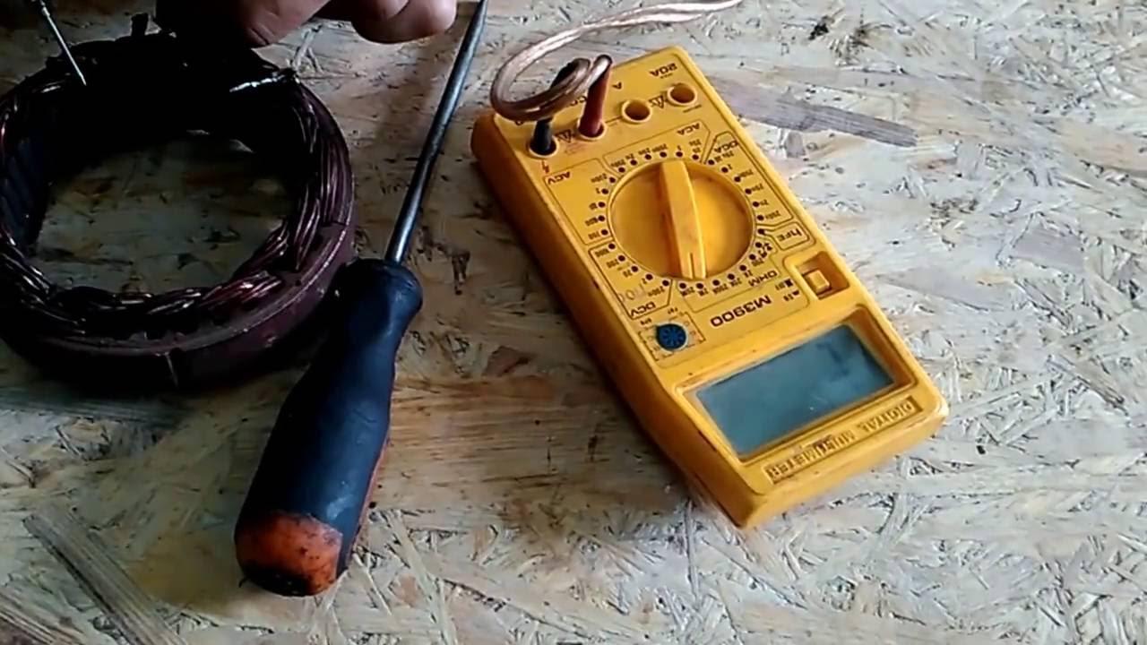 Омметр – это измерительный прибор, служащий для определения величины сопротивления в электрических цепях. Сопротивление измеряется в омах.