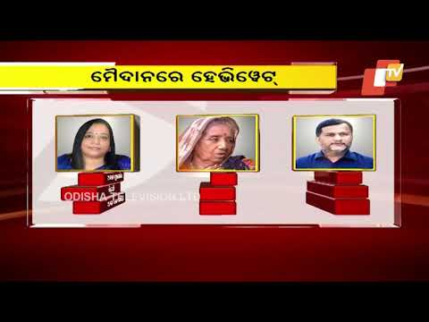 Odisha Elections 2019 - A Look at Heavyweights of 2nd Phase Polls