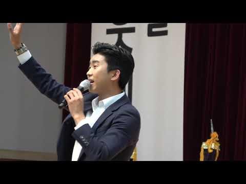 임영웅 충북적십자 봉사원 대회 에 떳다