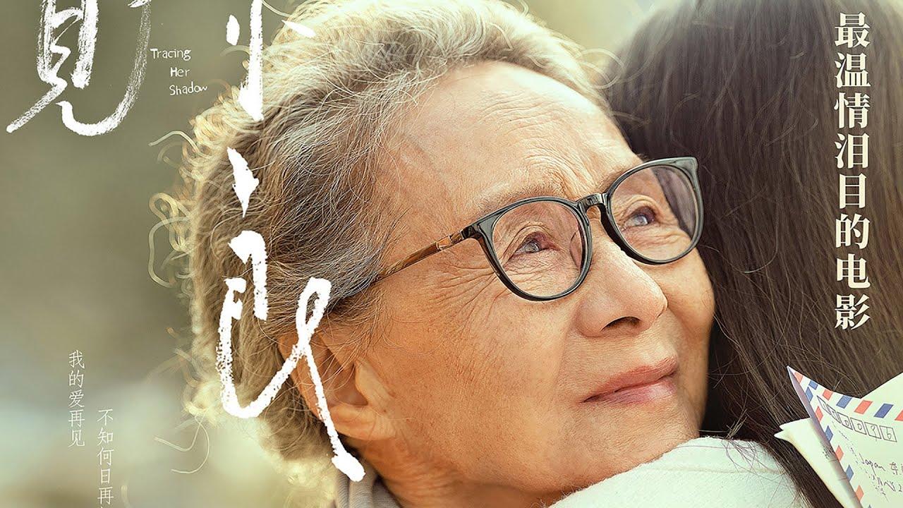 2021高口碑国产黑马,强烈建议全日本公映