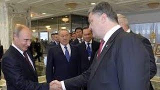 Будет ли Путин финансировать украинскую оппозицию??? А зачем ему это