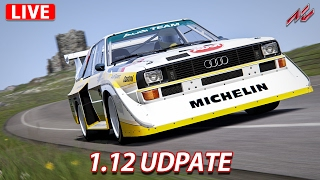 Update 1.12 - LIVE | Assetto Corsa [HD] Audi Quattro S1 E2 @ Highlands