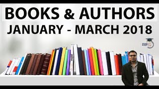 Books & Authors - Complete January to March 2018 - Current Affairs 2018 in Hindi - IBPS/SSC CGL/SBI