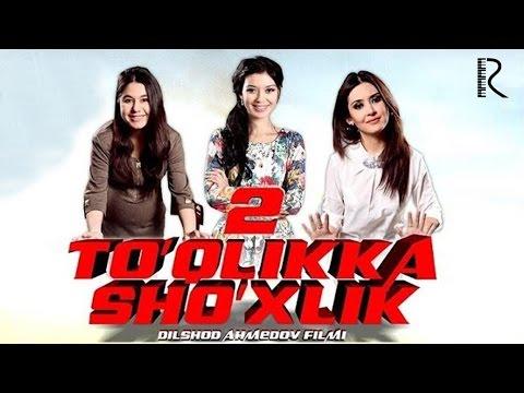 To'qlikka sho'xlik 2 (o'zbek film) | Тукликка шухлик 2 (узбекфильм) - Ruslar.Biz