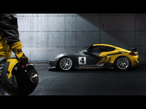 WMDCARS Porsche Cayman Cup - Этап №4 Azure Circuit