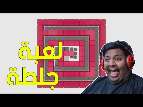 تحولت لسوبر سايان ! 😆 | Crazy Maze