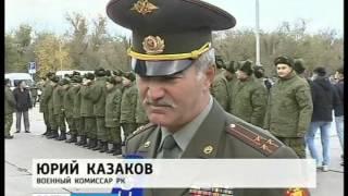 26 призывников из Калмыкии отправились к месту несения службы