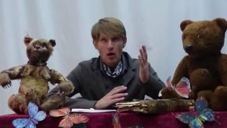 Сказка о медвежонке Василии и кленовом листочке# автор Таня Малс# читает Алексей Елистратов