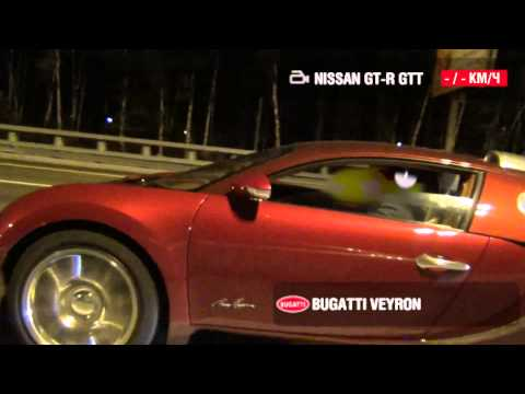 Bugatti Veyron vs Nissan GT-R GTT (80-330 KPH) on Highway