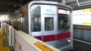 【フルHD】東武鉄道東上線9000系(特急) 武蔵小杉(TY11)駅停車