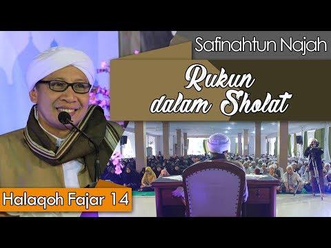 Rukun dalam Sholat | Buya Yahya | Buya Yahya  | Kitab Safinatun An-Najah | 14 Ramadhan 1439 H