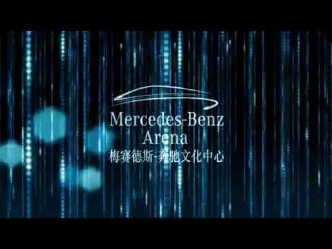 Mercedes-Benz Arena | Shanghai