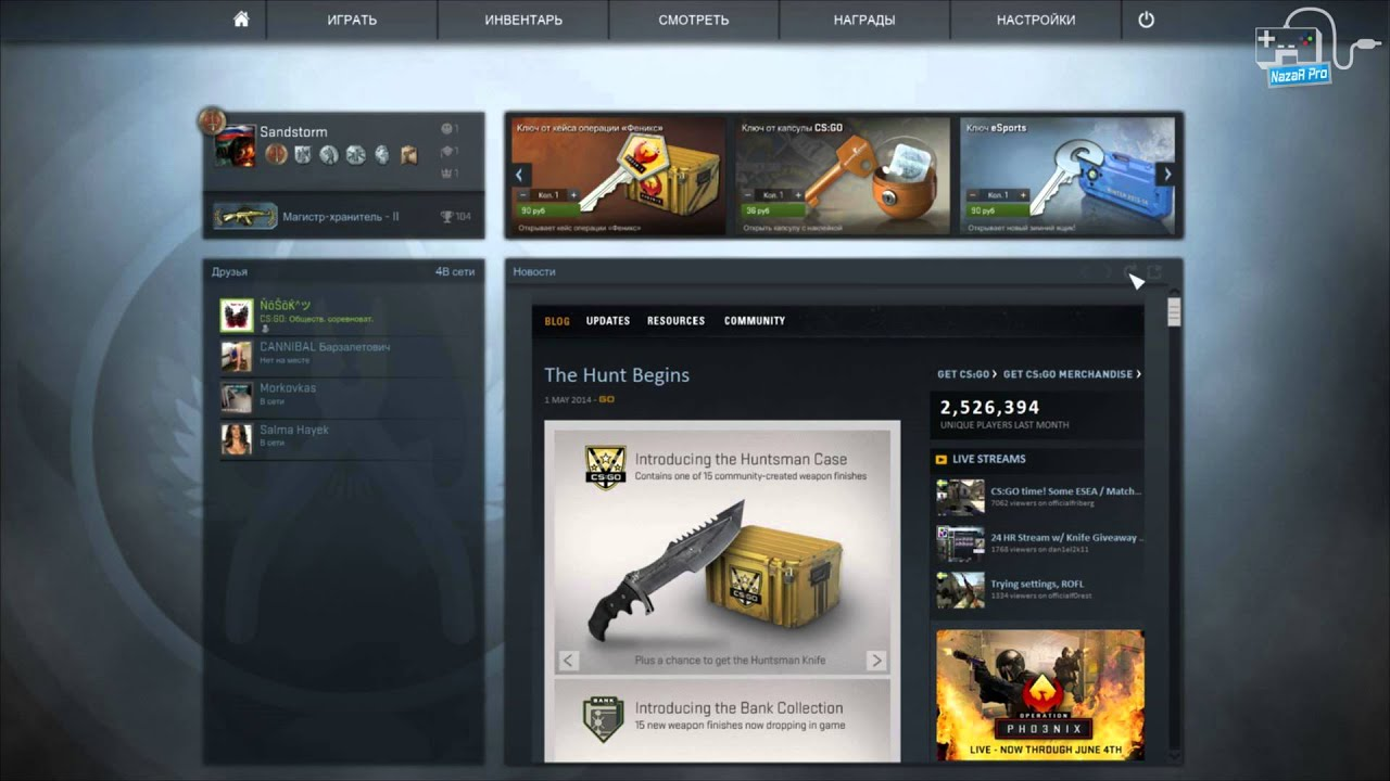 Get Rid of CS:GO Lag to Improve Your Game