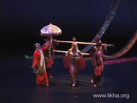 Singkil - LIKHA-Pilipino Folk Ensemble