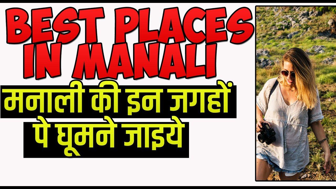 Download Manali Top 20 Tourist Place In Hindi Manali Tour