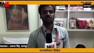 कानपुर के पूर्व विधायक सलिल विश्नोई की संवाददाता प्रशान्त सिंह से 2019 पर ख़ास बातचीत