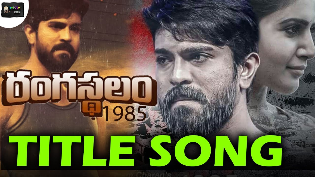 rangasthalam audio songs