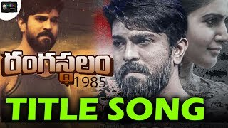 Ram Charan's RANGASTHALAM 1985 Movie Title Song | రంగస్థలం టైటిల్ సాంగ్ | Samantha | Sukumar | DSP