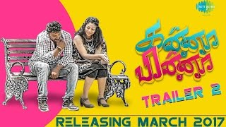 Kanna Pinna  Tamil Movie Trailer HD | Thiya, Anjali Rao