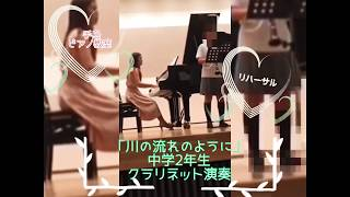 2018/7/15 7th summer concert 「歌」がテーマの発表会 美空ひばりさん...
