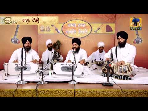 Fateh Tv |  Raag Todi  | Dr Gurinder Singh Ji |  Raag Naad Shabad Sohne |  HD