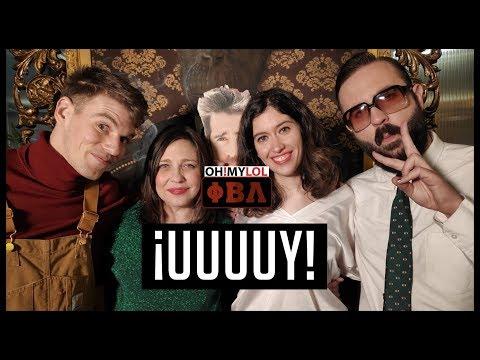 Phi Beta Lambda - Oh! My LOL | 1x19 | UUUUY!